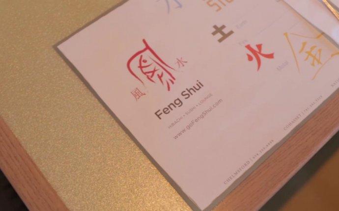Feng Shui Menu, Menu for Feng Shui, Chelmsford, Chelmsford